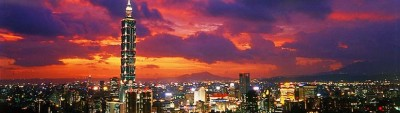 Banner_TaiwanView_823x234